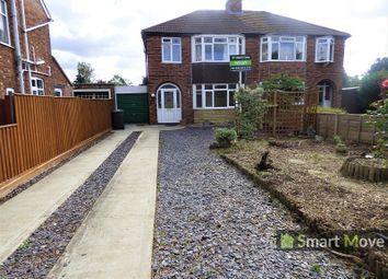 Thumbnail 3 bed semi-detached house to rent in Grange Avenue, Peterborough, Cambridgeshire.