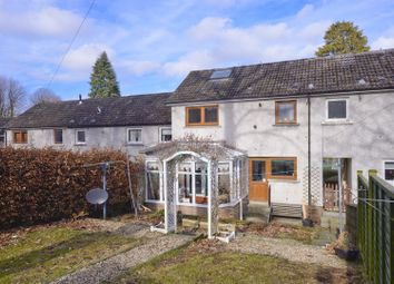 Thumbnail 3 bed terraced house for sale in Gaitschaw Lane, Selkirk