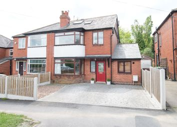 5 bed semi-detached house for sale in Stainburn View, Leeds, West Yorkshire LS17