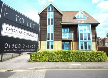 Thumbnail 6 bed detached house to rent in Kingswear Drive, Broughton, Milton Keynes, Buckinghamshire