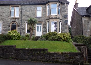 Thumbnail 2 bed flat to rent in Victoria Road, Dunoon, Argyll And Bute