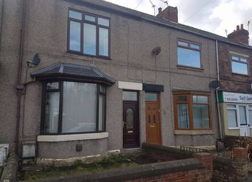 Thumbnail 2 bed terraced house to rent in Eldon Terrace, Ferryhill