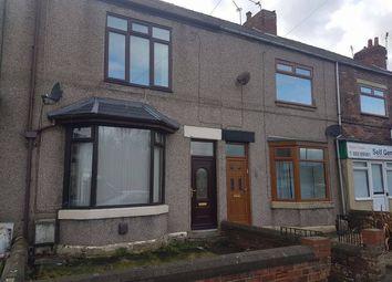 Thumbnail 2 bedroom terraced house to rent in Eldon Terrace, Ferryhill