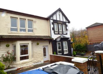 Thumbnail 2 bed terraced house for sale in Old Inverkip Road, Greenock