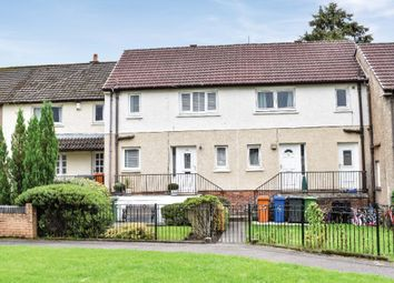 Thumbnail 2 bed terraced house for sale in Learmont Place, Milngavie, East Dunbartonshire