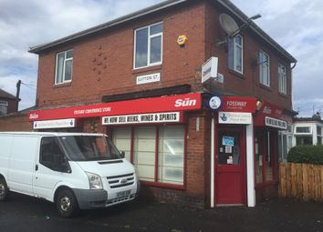 Retail premises to let in Sutton Street, Newcastle Upon Tyne NE6