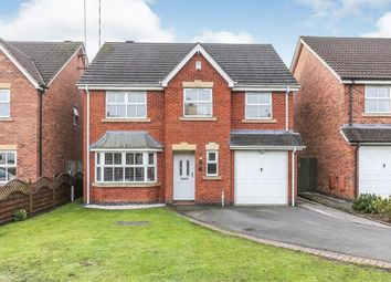 Thumbnail 4 bed detached house for sale in Lomsey Close, Tile Hill, Coventry, West Midlands