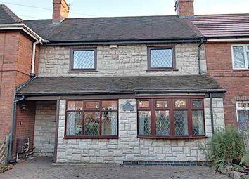 Thumbnail 3 bed terraced house for sale in Spencer Avenue, Sandiacre, Nottingham