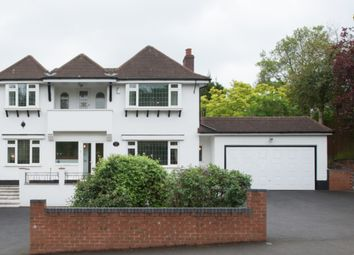 Thumbnail 4 bed detached house for sale in Somerville Road, Sutton Coldfield