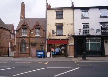 Thumbnail Retail premises for sale in Garrison Lane, Birmingham