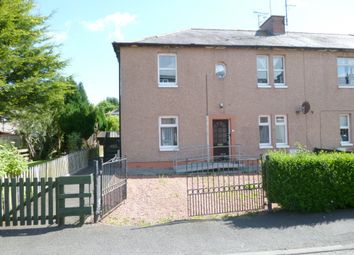 Thumbnail 2 bed flat for sale in Rosefield Road, Troqueer, Dumfries