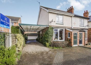 Thumbnail 4 bed semi-detached house for sale in Baffam Gardens, Brayton, Selby