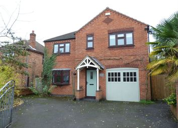 Thumbnail 4 bed detached house for sale in High Street, Walton, Lutterworth