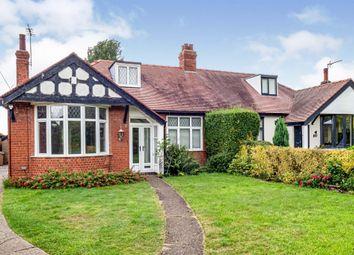 Thumbnail 2 bed semi-detached bungalow for sale in Ganstead Lane, Bilton, Hull