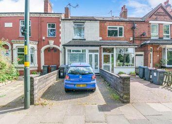 Thumbnail 2 bedroom terraced house for sale in Avenue Road, Kings Heath, Birmingham, West Midlands