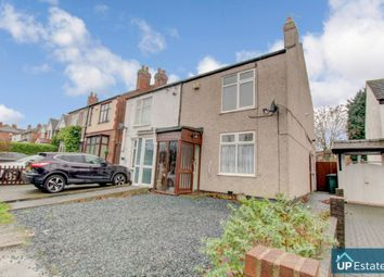 4 bed semi-detached house for sale in Hall Green Road, Coventry CV6