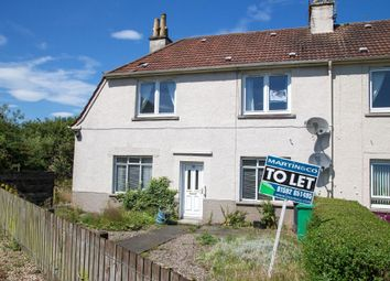 Thumbnail 2 bed flat to rent in Maryfield Crescent, Leslie, Glenrothes