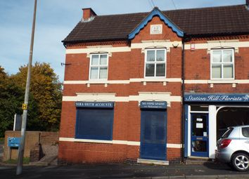 Thumbnail Office to let in Station Hill, St. George's, Telford