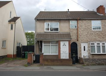 Thumbnail 2 bed end terrace house for sale in Commonside, Brierley Hill