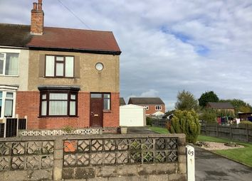 Thumbnail 3 bed semi-detached house for sale in Woodville Road, Overseal