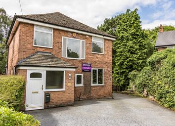 Thumbnail 3 bed detached house for sale in Robins Close, Bramhall, Stockport