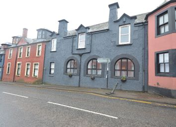 Thumbnail 2 bed flat to rent in Kirk Street, Strathaven, South Lanarkshire