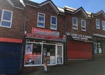 Thumbnail Retail premises to let in 3 Cordani Building, Gravel Lane, Blackwood