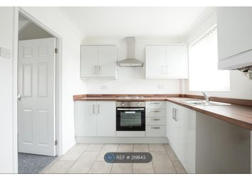 Thumbnail 2 bedroom semi-detached house to rent in Whitfield Villas, South Shields