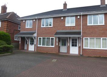Thumbnail 2 bed flat for sale in Turfpits Lane, Erdington, Birmingham
