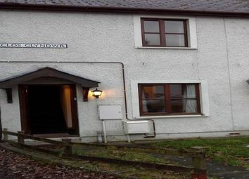 Thumbnail 2 bed end terrace house to rent in Clos Glyndwr, Lampeter, Ceredigion