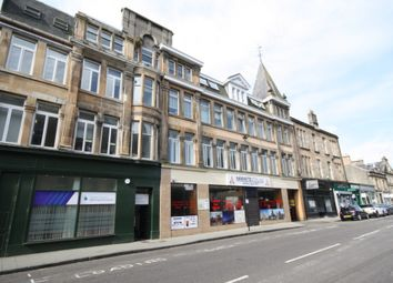 Thumbnail 2 bed flat to rent in Dumbarton Road, Stirling