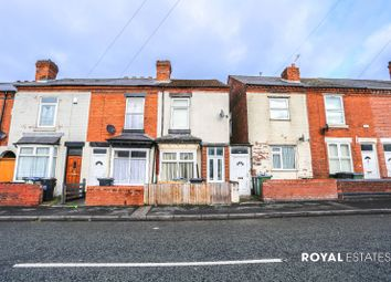 Thumbnail 2 bed terraced house to rent in Tat Bank Road, Oldbury, West Midlands