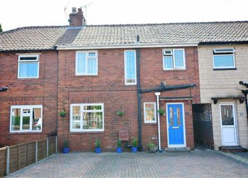Thumbnail 3 bed terraced house for sale in Portholme Drive, Selby