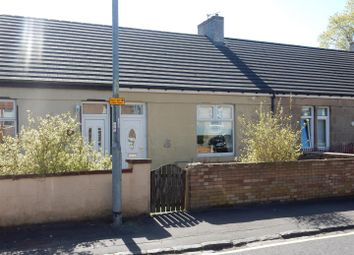 Thumbnail 1 bedroom semi-detached house to rent in East Hamilton Street, Wishaw