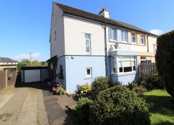 Thumbnail 3 bedroom semi-detached house for sale in Carbrook Drive, Stirling
