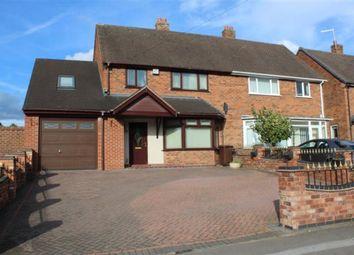 Thumbnail 4 bed semi-detached house for sale in Silver Birch Road, Kingshurst, Birmingham