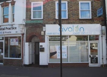 Thumbnail 3 bed terraced house for sale in Chislehurst Road, Orpington, Kent