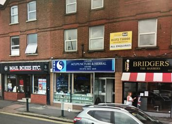 Thumbnail Commercial property for sale in East Street, Epsom