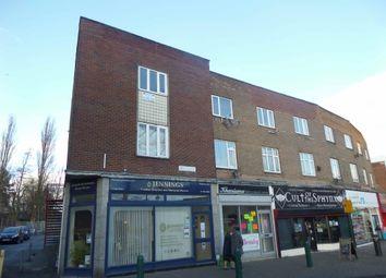 Thumbnail 1 bedroom flat to rent in High Street, Wednesfield, Wolverhampton, West Midlands
