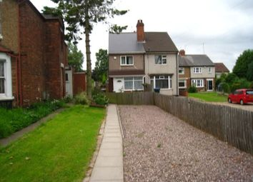 Thumbnail 2 bedroom semi-detached house for sale in Lythalls Lane, Holbrooks, Coventry