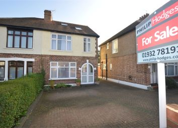 Thumbnail 4 bed semi-detached house for sale in Manor Lane, Sunbury-On-Thames, Surrey