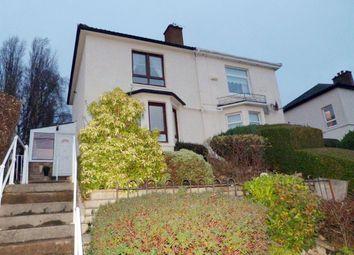 Thumbnail 2 bed semi-detached house for sale in Edinburgh Road, Carntyne, Glasgow