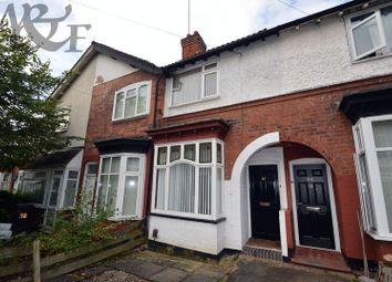 Thumbnail 2 bed terraced house for sale in Doidge Road, Erdington, Birmingham