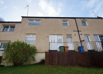 Thumbnail 3 bedroom terraced house for sale in Gartshore Crescent, Twechar
