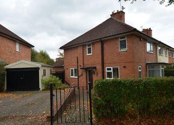 3 bed end terrace house for sale in Brentford Road, Kings Heath, Birmingham B14