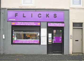 Thumbnail Retail premises for sale in Gallowgate, Rothesay, Isle Of Bute
