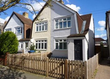 Thumbnail 2 bedroom end terrace house for sale in Mount Road, Chessington