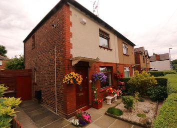 Thumbnail 2 bedroom semi-detached house for sale in Meadow Lane, Denton, Manchester