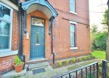 Thumbnail 2 bed flat for sale in Duplex Apartment, Loughborough Road, West Bridgford