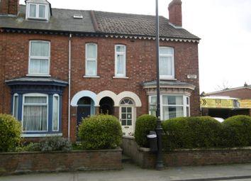 Thumbnail 2 bed end terrace house for sale in 2 Bridge Road, Gainsborough, Lincolnshire